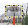 Yellow-blackReflective mirror