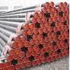 Sell API steel pipe