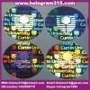 2D3D hologram