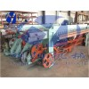 supply horizontal type gabion wire mesh machine