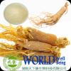 organic ginseng extract UV 4%-80% Ginsenosides