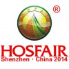 Hosfair Shenzhen will be held on Oct. 14-16 in 2014