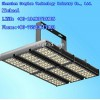 Shenzhen Brand LED light Manufacturer