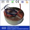 toroidal electrical transformer