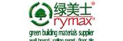 Guangzhou RYMAX