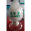 Choleterol Feed Grade