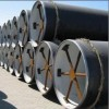 API 5L Pipeline Pipes / Products / Steel Pipes
