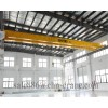 European Single Girder Overhead Crane 30ton price