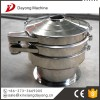 Superior performance stainless steel rotary vibrating screen